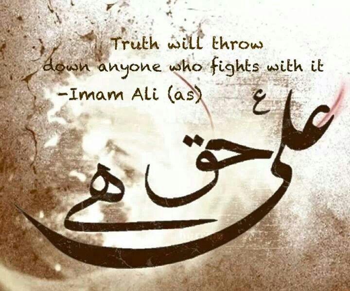 'Ali RaddiAllahu An'hu