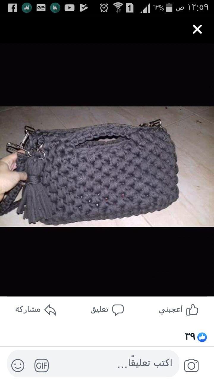 Pin By بسمة اﻻزعر On بسمة حسن Fashion Bags Clutch