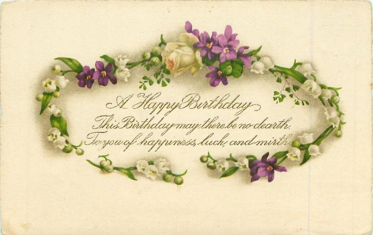 A HAPPY BIRTHDAY oval floral decoration