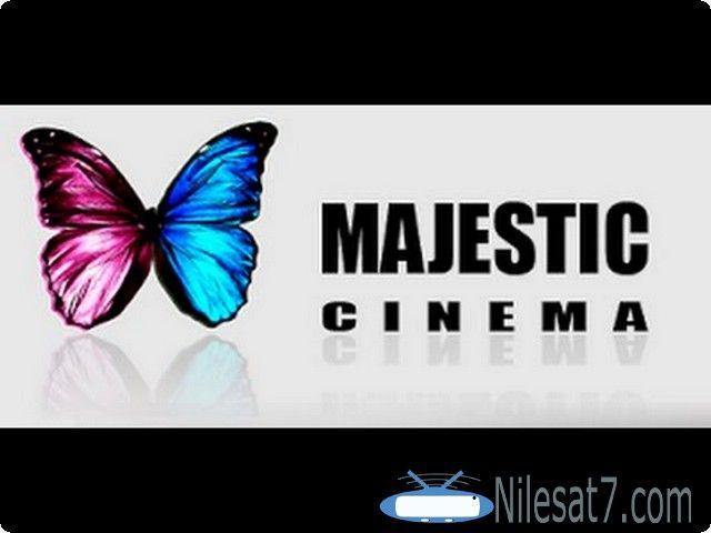 تردد قناة ماجيستك سينما 2020 Majestic Cinema Majestic Cinema القنوات الفضائية تردد ماجيستك سينما Cinema Majestic Light Box