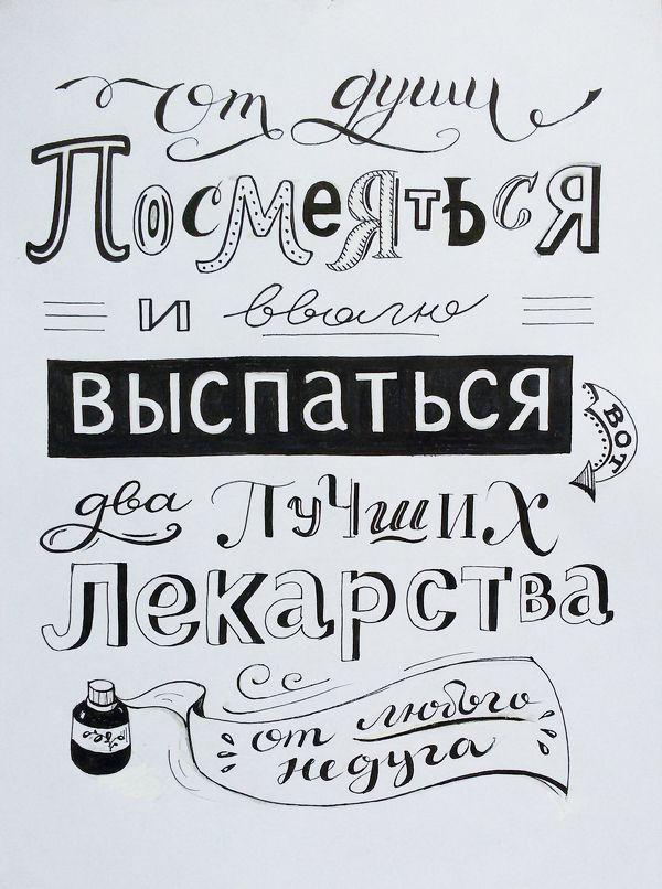 Картинки для лд с надписями на русском