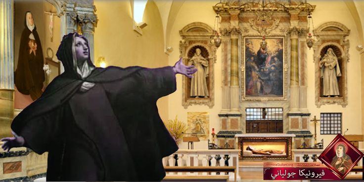 منذ أنهت القديسة فيرونيكا جولياني مرحلة الإبتداء، شغلت مختلف المناصب من أبسطها الى أعلى منصب - رئاسة الدير. فيما يلي فكرة عن وظائفها المتعدّدة: