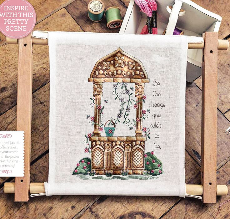 DREAMS CAN COME TRUE - Available in The World of Cross Stitching 227