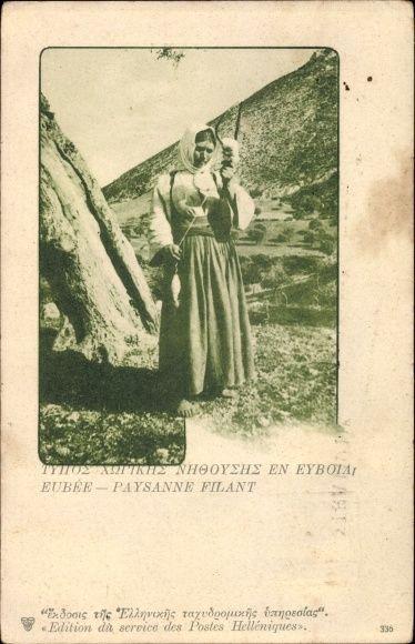 Postage stamp imprinted Postcard Eubée Griechenland, vue générale d'une paysanne…