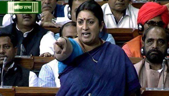 Watch Full Speech of Smriti Irani in Lok Sabha | Hindi | Parliament