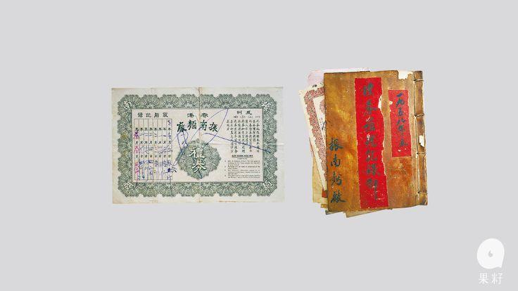 左/從前,人們喜歡收麵券多於餅券。 右/首次曝光的麵券簿,已有五十多年歷史。