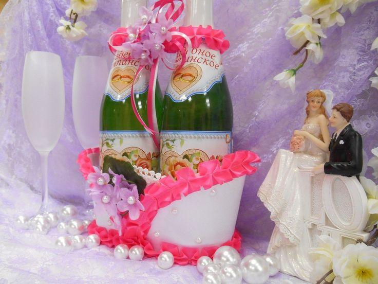 .Корзинка  ручной работы для 2-х бутылок шампанского выполнена  из атласа белого цвета с рюшью яркого розового цвета. Декорирована фиалками,сиреневыми лентами и жемчугом. Цена: 520 руб.#свадьбы #шампанское #корзинка #розовый фиалки #soprunstudio