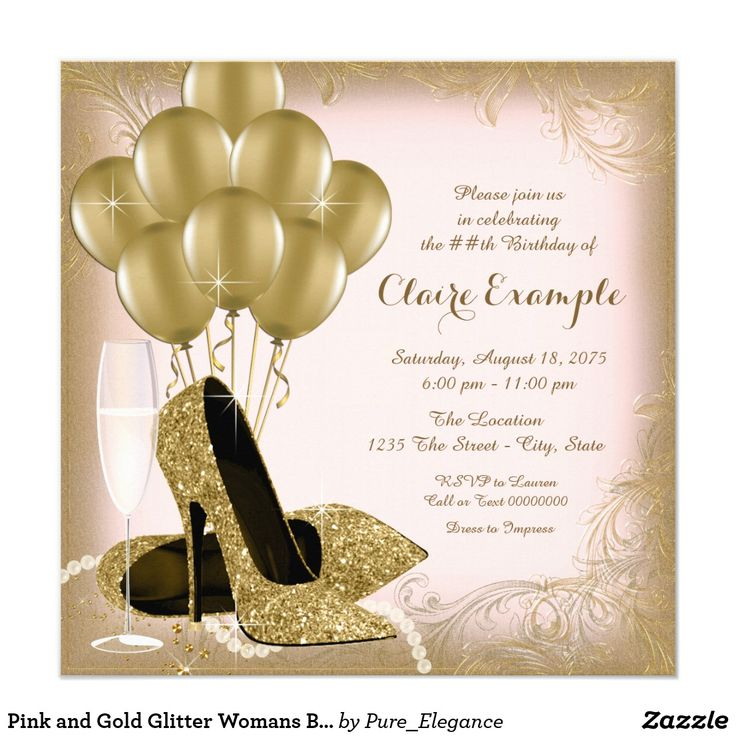 The 248 best Invitation cards images on Pinterest | Invitation cards ...
