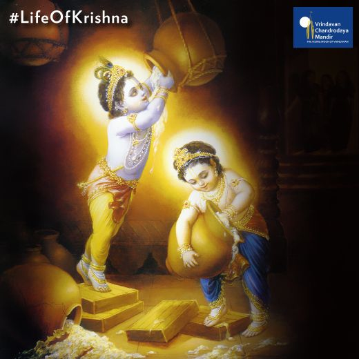 #LifeOfKrishna: After getting fed up from Krishna and his constant habit of breaking Maakhan pots, Mata Yashoda tried to tie with a cord; but when she began to bind Him, the cord was found to be short by a few inches. With every other piece cord she added, the rope was still short by a few inches. After seeing her mother exhausted and in confusion, He took pity on her and allowed Himself to be bound to the husking-stand.