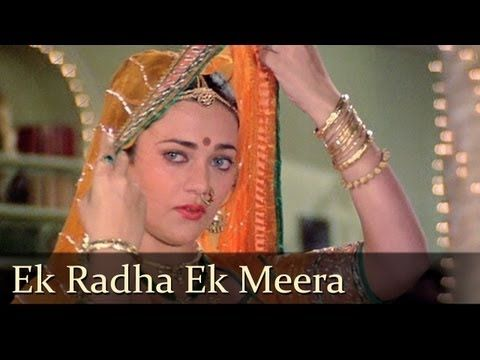 ▶ Ek Radha Ek Meera - Mujra - Mandakini - Rajiv Kapoor - Ram Teri Ganga Maili - Bollywood Love Songs - YouTube