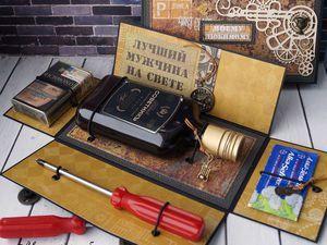 Создаём и оформляем подарок с «мужским характером» для любимых - М-н подарков ручной работы Скрапфея - Ярмарка Мастеров http://www.livemaster.ru/topic/2232615-sozdaem-i-oformlyaem-podarok-s-muzhskim-harakterom-dlya-lyubimyh