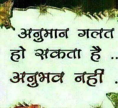 Shayari Hi Shayari: Latest life quotes images