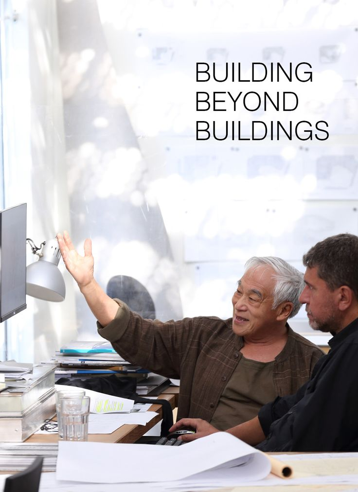 Building Beyond Buildings AIBC Exhibit - July 21 – August 21, 2017