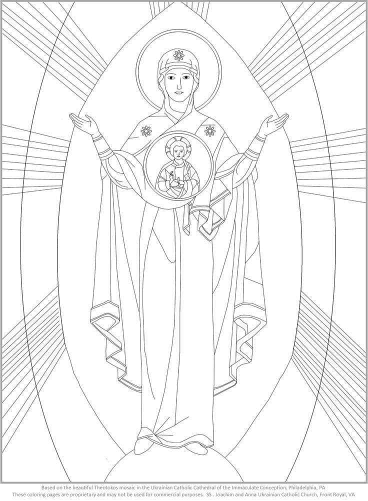 21 Best Byzantine Icon Coloring Pages Images On Pinterest