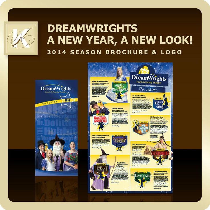DreamWrights 2014 Season Brochure