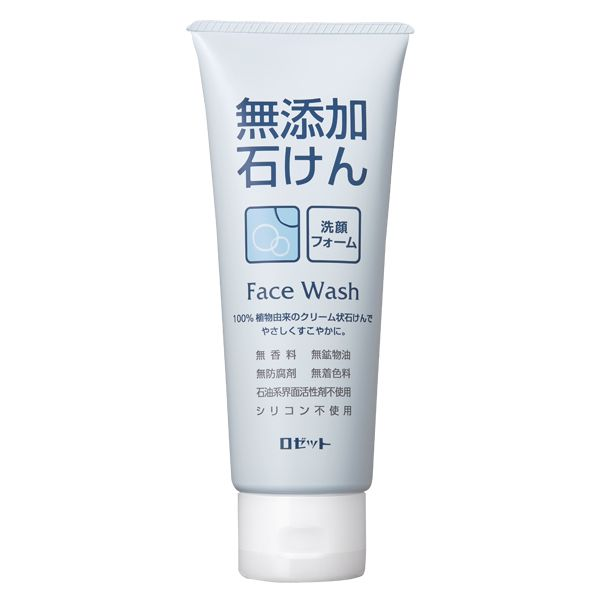 100%植物由来のクリーム状石けんからつくられた洗顔フォームです。クリーミーな泡が肌のうるおいを守りながら、古い角質や毛穴の汚れをきちんと落とし、キメを美しく整えます。つっぱり感のないやさしい洗い上がりで、すこやかな肌を保ちます。 無添加だから肌にやさしい! 香料・鉱物油・防腐剤・着色料は無添加、石油系界面活性剤・シリコンは不使用です。デリケートな肌の方にもおすすめします。
