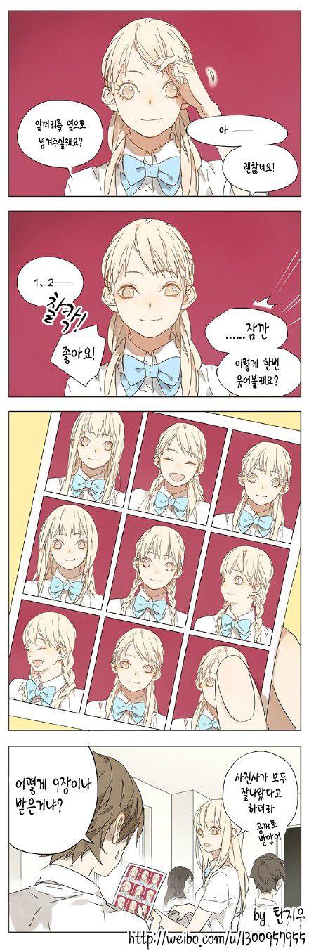 New TOWA Generation : [번역]탄지우 - 그들의 이야기 28화 ~ 29화