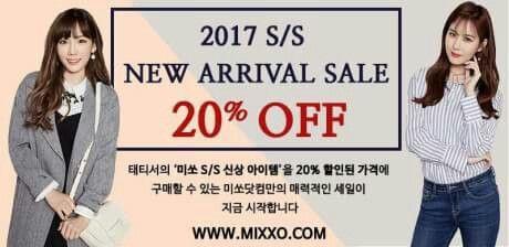 TTS - MIXXO 2017SS http://mixxo.elandmall.com/shop/initPlanShop.action?disp_ctg_no=1702312402