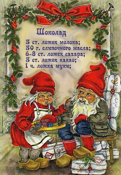 >Идея подарка к Новому году и картинки для декупажа. Обсуждение на LiveInternet - Российский Сервис Онлайн-Дневников