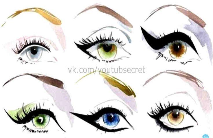 Профессиональные визажисты уделяют огромное внимание оформлению глаз. Очень важно уметь правильно накрасить глаза, придать им выразительность, сделать их визуально больше и слегка удлинение.  Корректно выполненный макияж глаз, который вам могут сделать профессиональные визажисты в салонах красоты,