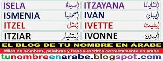 nombres en letras arabes para tatuajes: ISELA ISMENIA ITZEL ITZIAR