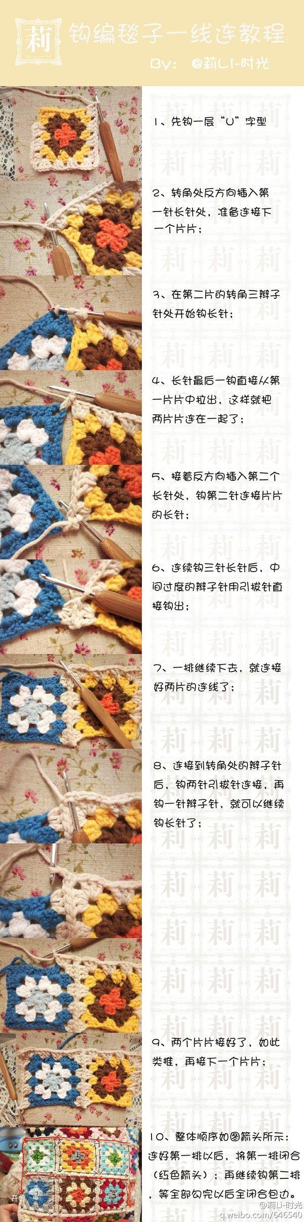 طريقة سهله لتشبيك وحدات الكروشية بدون قص الخيط | Knitting and Crochet DIY | Pinterest | Crochet, Crochet granny and Knitting