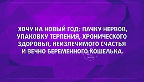 17 отборных открыток   Prikolisti.com