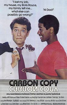 Carbon Copy (1981 film) - Denzel Washington's debut. Comedy about a respectable businessman who lives in an all white community and finds out his long-lost son is black. George Segal and Denzel have great chemistry!