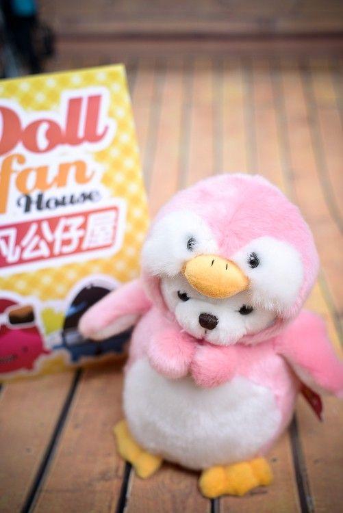 Penguin Plush toy PP Cotton Lovely Homemade Cloth Dollat EVToys.com