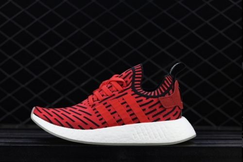 bbd650a20 Cheap adidas NMD R2 PK Core Red Footwear White BB2910 - Mysecretshoes