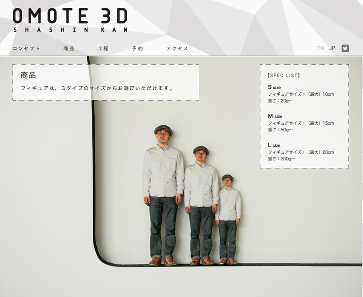 Print your own 3D Mini-Me http://www.omote3d.com/concept/index.html Article www.wallpaper.com/technology/print-your-own-mini-me-at-the-omote-3d-photo-booth/6206