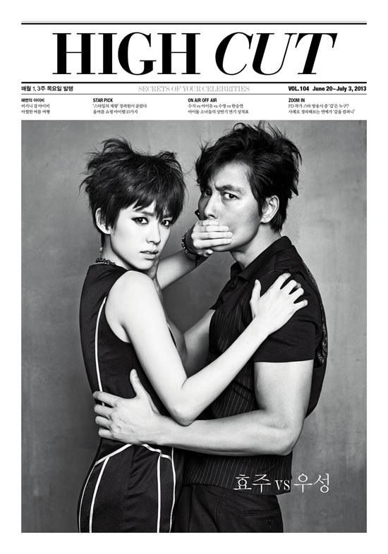 High Cut - couples
