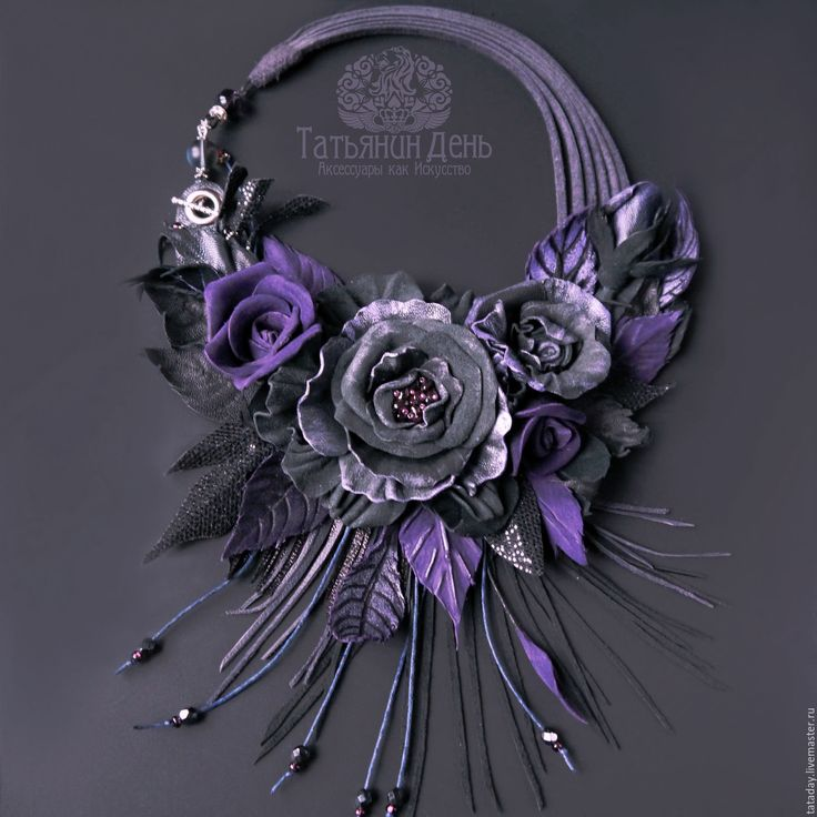 "Fabulous leather necklace | Кожаное колье ""Королева ночи"" — работа дня на Ярмарке Мастеров"