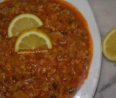 Λαχανόρυζο διαφορετικό σκέτο άρωμα !!!! ~ ΜΑΓΕΙΡΙΚΗ ΚΑΙ ΣΥΝΤΑΓΕΣ