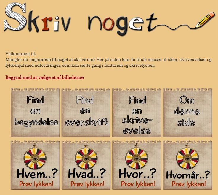 2.bp.blogspot.com -hozFU3YBfSo VWM-klmVK9I AAAAAAAAKmQ egc-_5rnerk s1600 Skriv%2Bnoget%2B-%2Bforside.JPG
