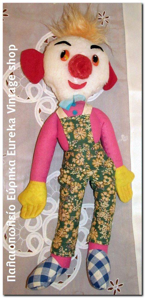 Παλαιοπωλείο Εύρηκα! Eureka!: Ελληνικά παιχνίδια, κούκλες και λούτρινα.