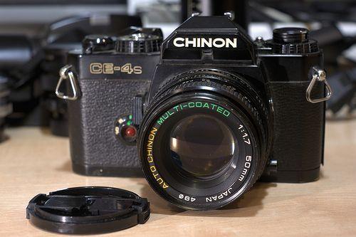 Tags: Chernivtsi, Ukraine, Sony NEX-5N, camera, lens, vintage, Flektogon 35mm F2.8 Carl Zeiss Jena, bayonet, adapter, Sony NEX E-mount, Pentax K