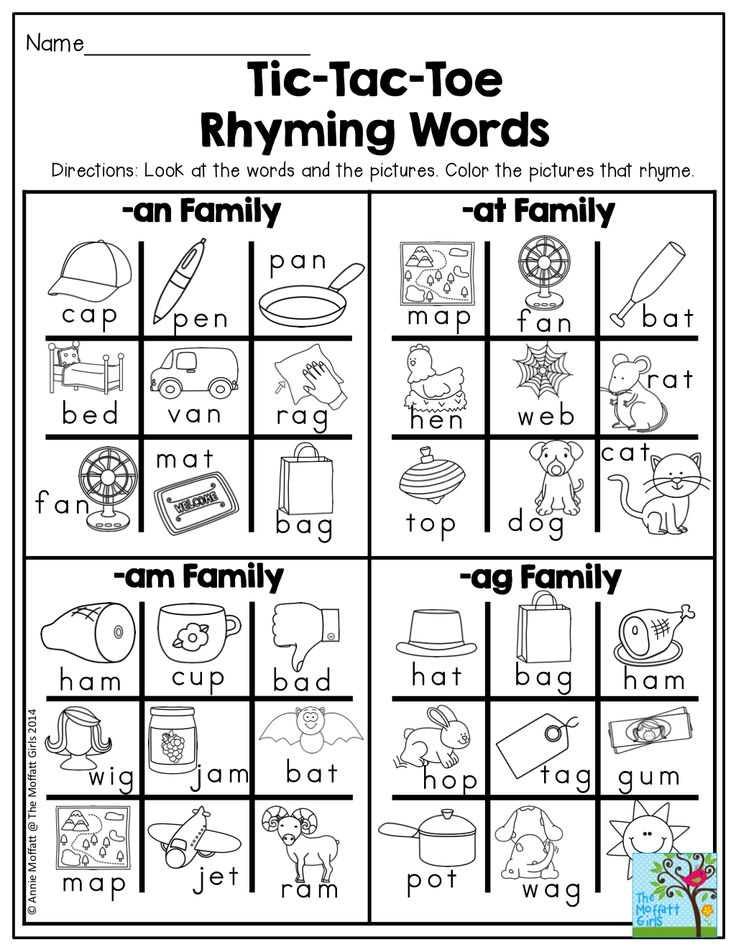 Tic-Tac-Toe Rhyming Words!  Find the words that rhyme and color! TONS of fun printables!