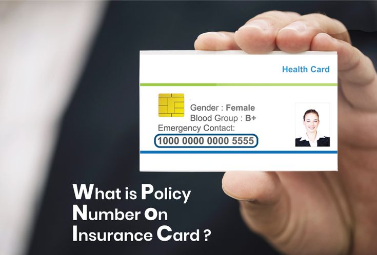 Policy number on insurance card | Health insurance ...