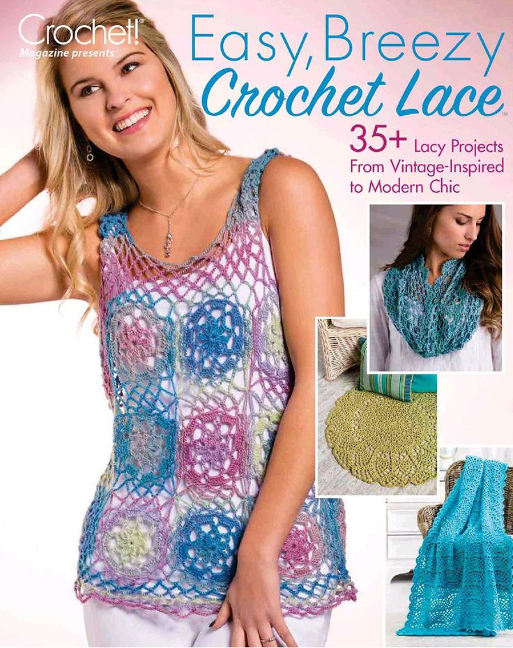 Crochet!  Easy, Breezy Crochet Lace 2017 - 轻描淡写 - 轻描淡写