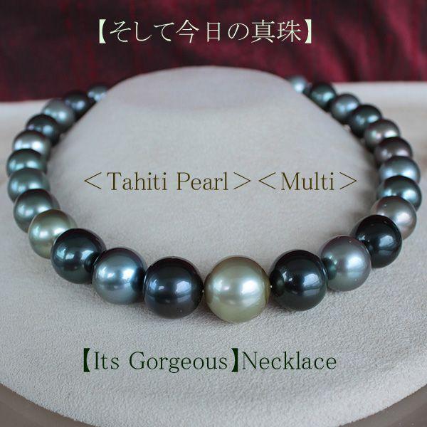 【楽天市場】●黒蝶真珠<Multi>13-17.0mm 31コ<Round Shape><Excellent Special>【Its Gorgeous】Necklace:伊勢の真珠趣味