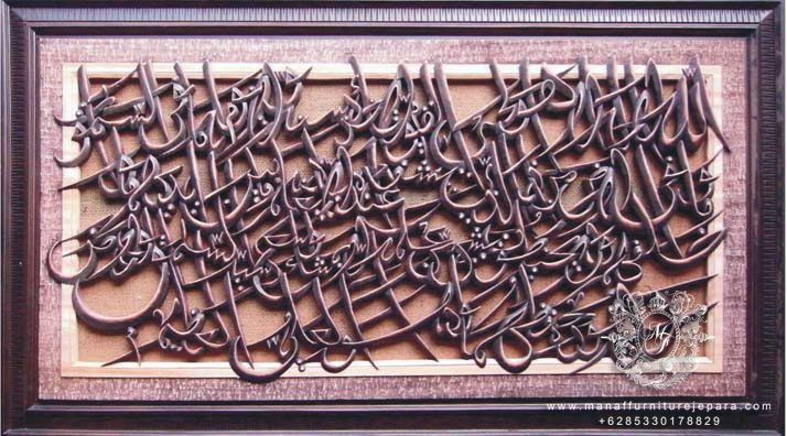 1000 images about calligraphy on pinterest artworks Calligraphy ayat