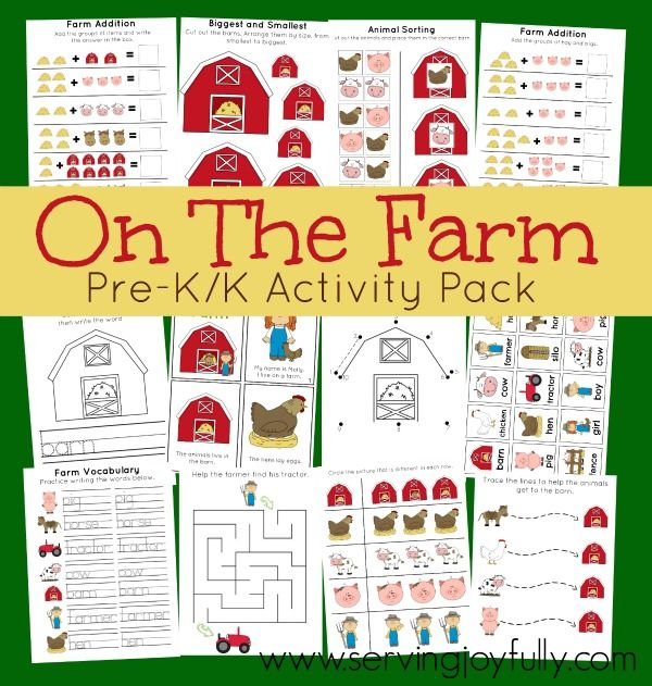 On The Farm Pre-K/K Printable Activity Pack FREE for a limited time from Serving Joyfully