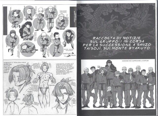 Saiyuki Ibun, Italian page - Koumyou Sanzo Hoshi