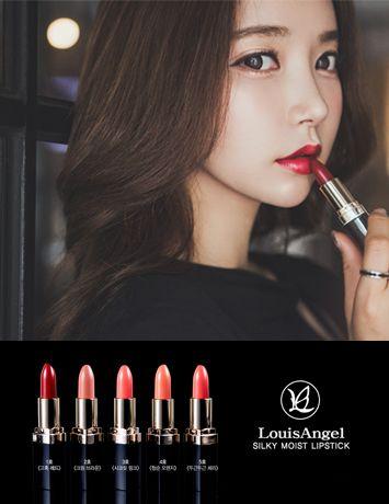 Styleonme_LouisAngel Silky Moist Lipstics
