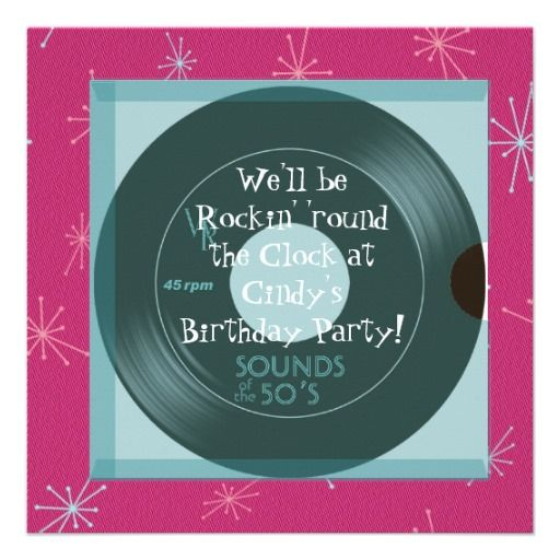 1950's Theme Birthday Party Invitations