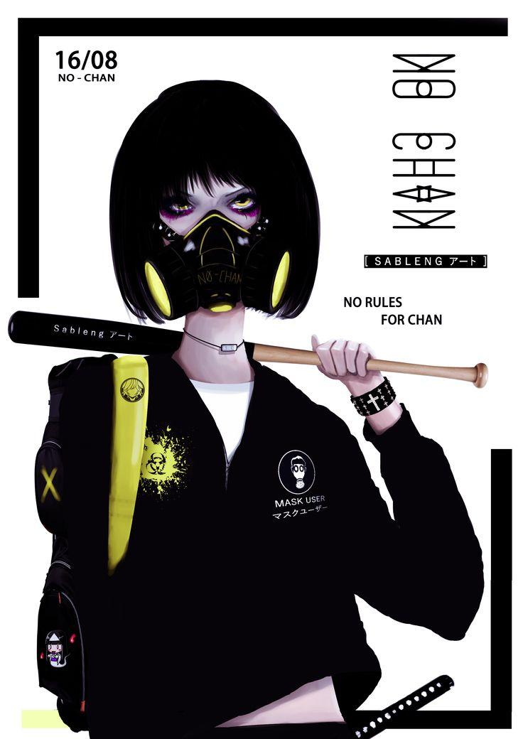 N C Poster