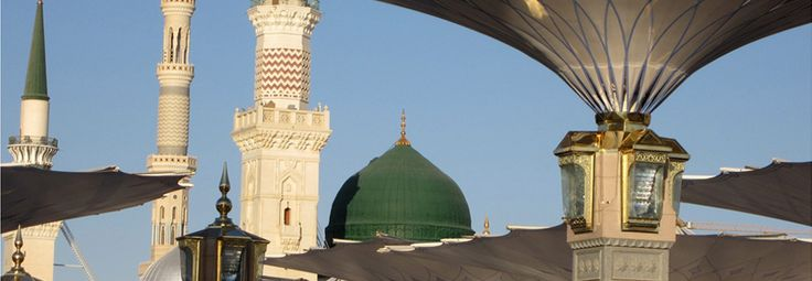 Umrah Packages 2013 - www.marhabatours.co.uk