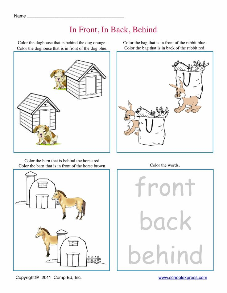 17 Best images about spatial on Pinterest : Prepositional ...