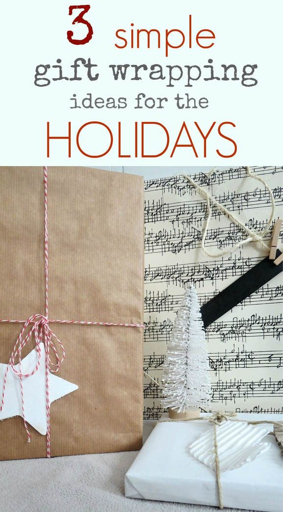 Using neutral wrapping paper you can change the look of your wrapped gifts, #giftwrappingideas #holidaygiftwrapping #neutralgiftwraps Three simple gift wrapping ideas for the Holidays, theboondocksblog.com